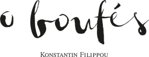 O Boufés - Konstantin Filippou